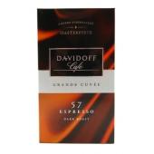 Davidoff Cafe 57 Espresso 250g/12 M